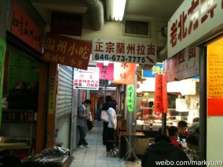 中国菜美食城