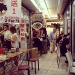 纽约美食城成境外游客热点