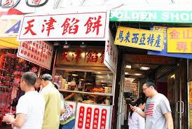 美国中餐馆