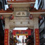 神户中华街举行中国春节祭预演 金龙欢腾贺新春
