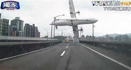 亚洲航企发展迅速 亟需合格飞行员