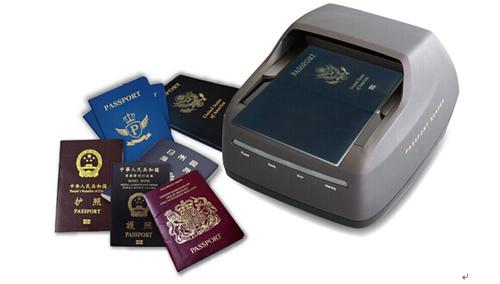 《护照扫描识别 旅行社更轻松》