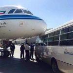 科威特航空17年来首接新飞机 第三天就被撞