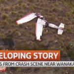 新西兰瓦纳卡一小飞机坠毁 四人死亡