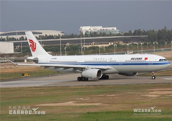 《数据:全球在役A330飞机1069架 亚太区最多》