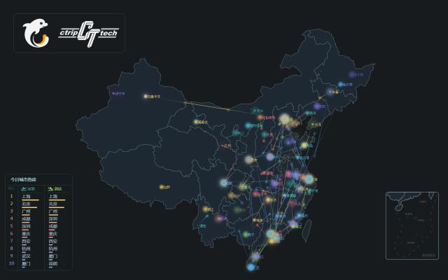 携程推可视化订单系统 动态展示旅行轨迹