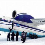 俄罗斯安74飞机在北极附近重着陆 机尾着地