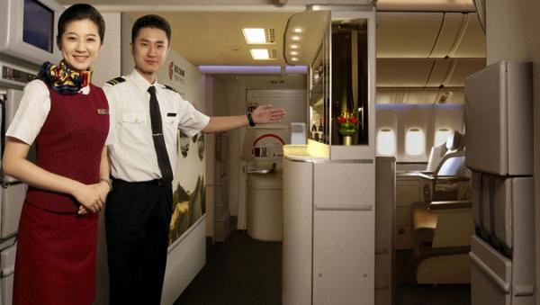 《中国国航:对与澳洲航空合作持开放态度》