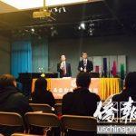 美国华人旅游公司增配导游 迎接中国游客(图)