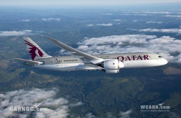 《卡塔尔航:想要政府商业大单 拿航班时刻来换》