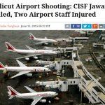 印度机场官员枪杀士兵 只因安检起口角