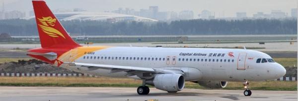 《首航干租印尼航空A330飞机 9月开飞哥本哈根》