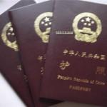 中国签证新政策 最新签证攻略