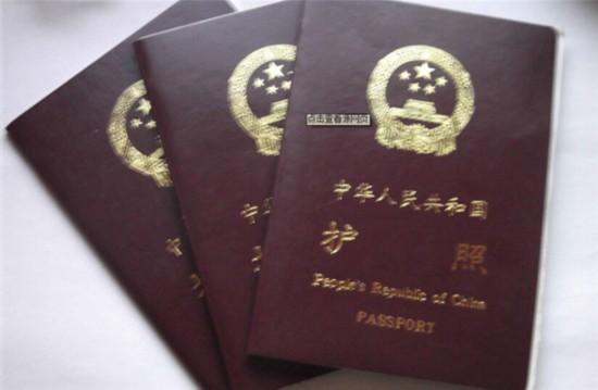 《中国签证新政策 最新签证攻略》