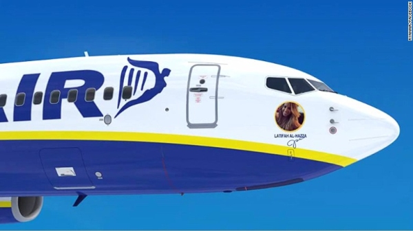 《30年来首次用脸书 瑞安将以粉丝命名飞机》