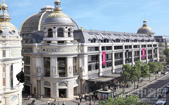 《去巴黎购物可用支付宝退税》