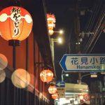 7月京都在呼唤 京都夏季旅游攻略
