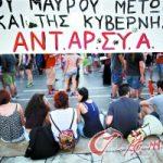 希腊食物、现金短缺损旅游 宾馆机票大降价