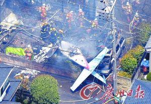 《日本飞机撞民宅致3死5伤 事故原因正在调查》