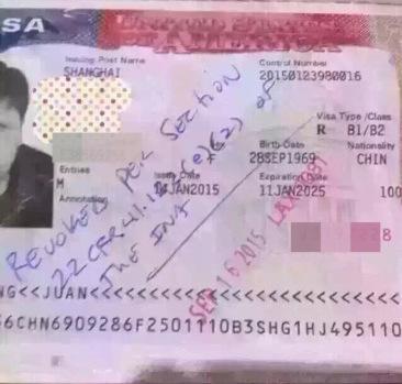 《上海游客因旅欧不良记录入境美国遭遣返》
