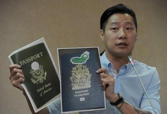 """环球时报:""""台湾国护照""""必将四处碰壁"""