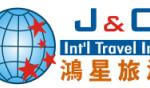鸿星国际,纽约旅行社