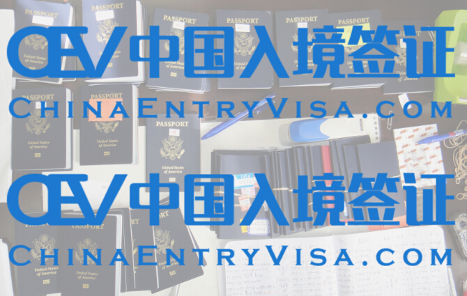 20160428135611 美国哪些州属于中国驻纽约领馆管?