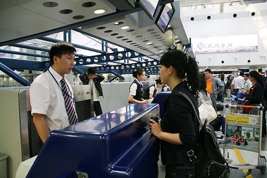 《国际机票行李托运经验整理 包括直挂,入关,转机,免费等》