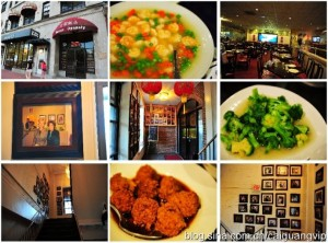 《奇怪:华盛顿旅游必须去的中国餐厅》