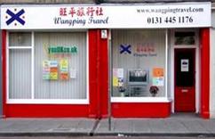 苏格兰旅行社推荐-旺平旅行社