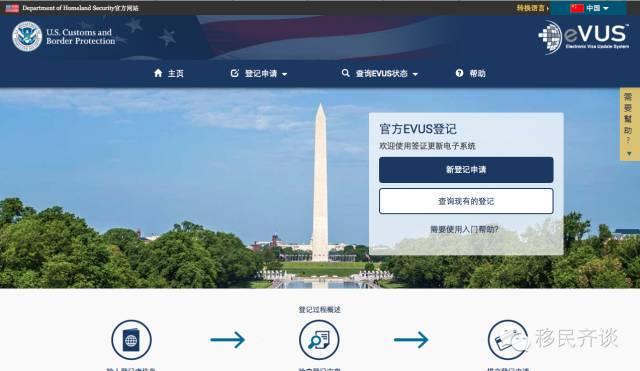 《10年美国B1/B2签证入境美国,你须要注意什么?》