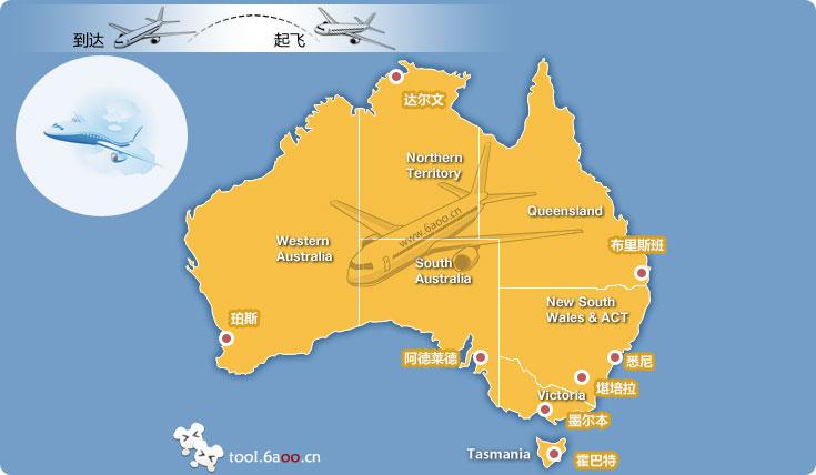 《澳大利亚办理十年签证》