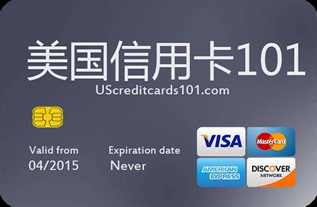 《怎么申请美国零利息信用卡?》