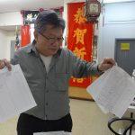 美国绿卡不保险 华人报名考试加入美籍