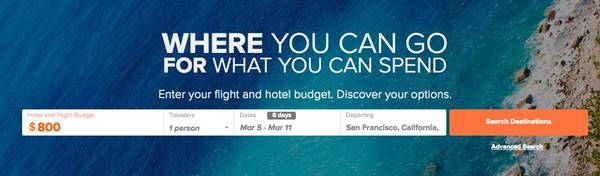 《wherefor旅游规划师,告诉你该去哪玩》