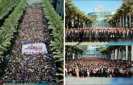 有直销公司组织的中国7000人旅行团在美唱国歌