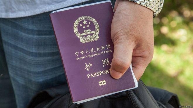 """""""中国护照""""的图片搜索结果"""