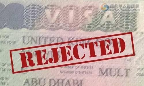 《申请美国签证是否有亲属在美国?(解决)》
