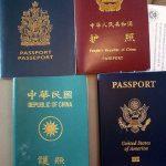 加拿大护照排名,免签证入境154个国家