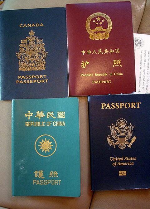 """""""加拿大护照""""的图片搜索结果"""