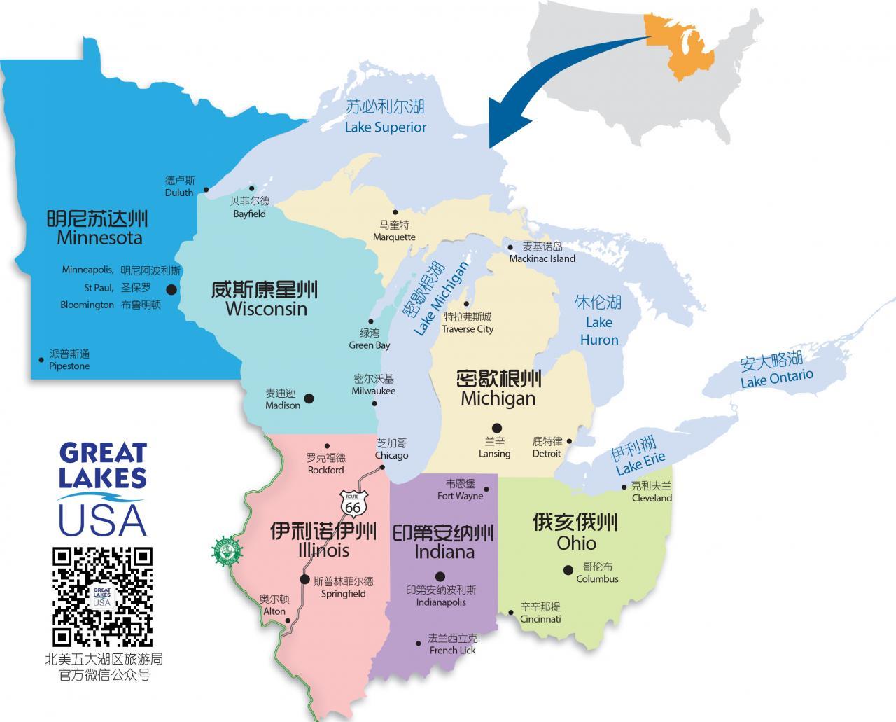 《芝加哥之五大湖旅行指南》