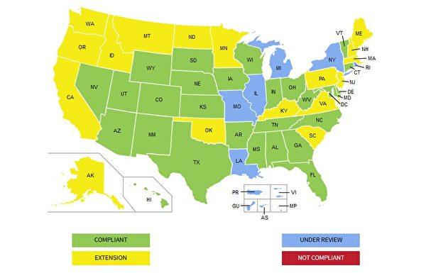 查查你所在州的驾照明年1月22日后是否可以搭乘美国国内航班。(DHS网页截图)