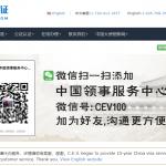 中国签证哪些类型,种类怎么选择?