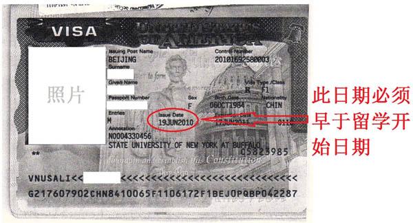 《美国留学生怎么办理留学回国人员证明?》