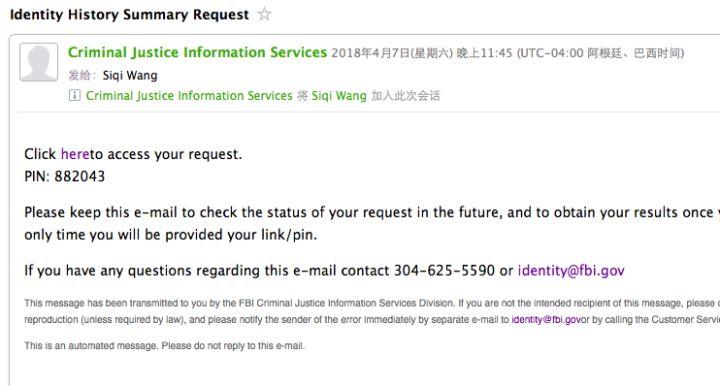 《怎么申请美国FBI无犯罪记录详细说明【最新】》