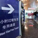 中国过境免签,去中国怎么免签?