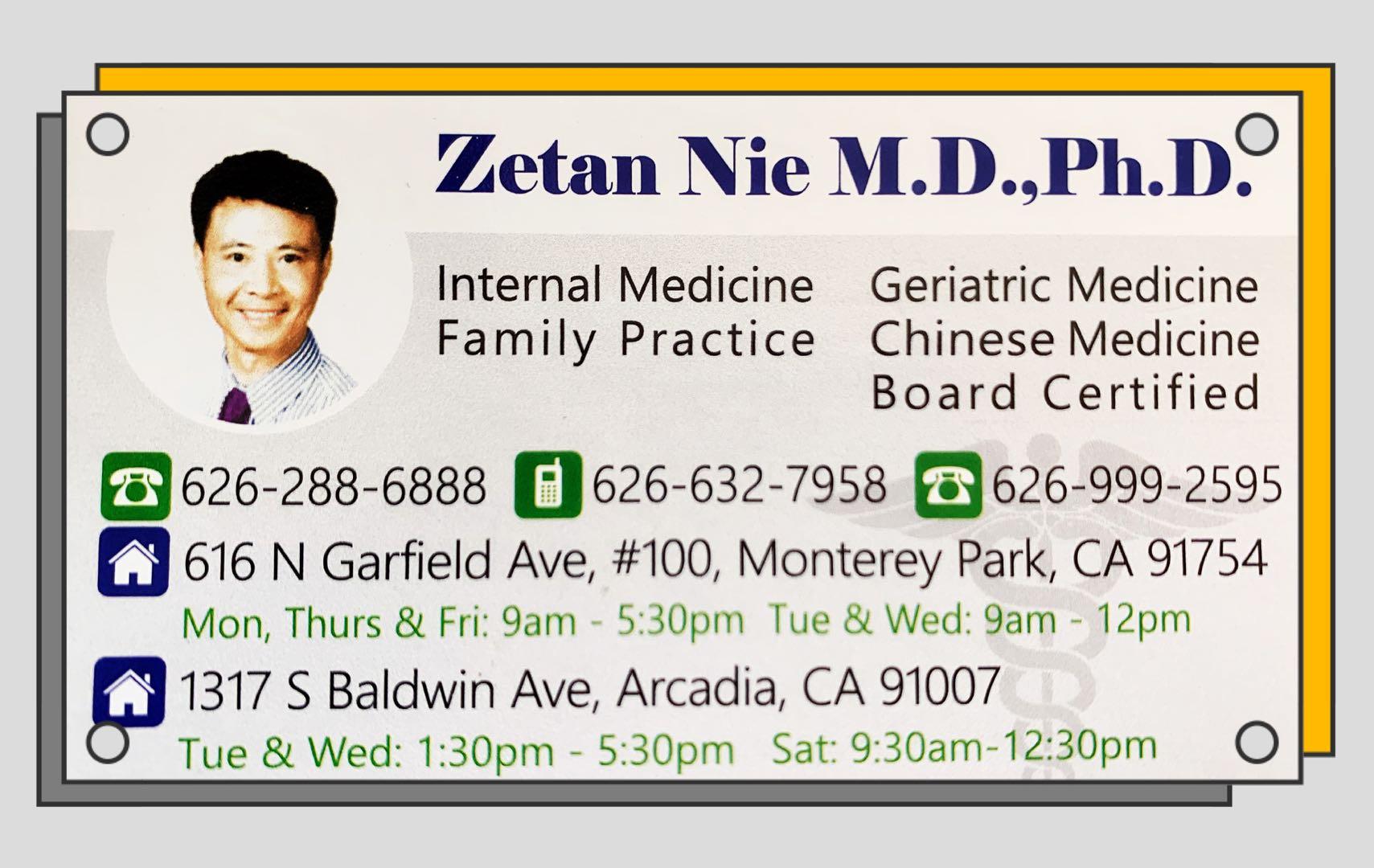 《洛杉矶华人家庭医生,聂医生精专内科/老年病科》