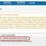 美国旅游签证B1/B2申请详细攻略[10年]