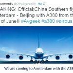南航:6月20日起A380执飞北京-阿姆斯特丹航线