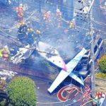 日本飞机撞民宅致3死5伤 事故原因正在调查